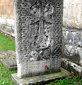 Gandzasar's largest khachkar serving as tombstone of Grand Prince Hasan Jalal Vahtangian's daughter Hatun.
