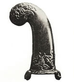 Nephrite-incrusted and Armenian-inscribed hilt of Grand Prince Hasan Jalal Vahtangian's personal dagger.
