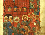 Miniature from the famous Red Gospel of Gandzasar, depicting the entry of Christ into Jerusalem.