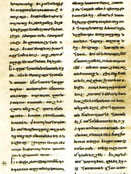 Constitution of Aghven, Armenia's first known constitutional edict.