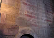 Inscription on the interior of the northern wall of the Cathedral of St. John the Baptist, Gandzasar.