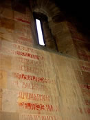 Inscription on the interior of the northern wall of Gandzasar's Cathedral of St. John the Baptist.